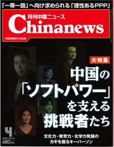 chinanews-201804