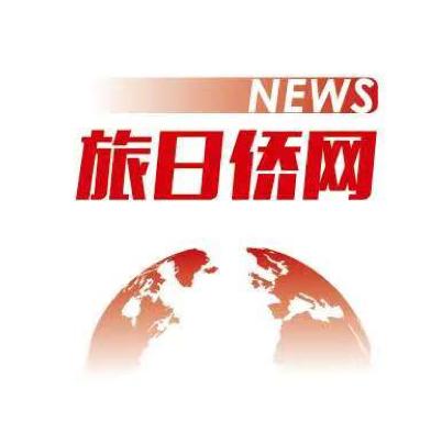 旅日侨网2